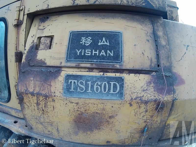 Eibert Tigchelaar zit momenteel voor zijn werk in China. Terwijl hij door zijn tijdelijke thuisland fietste zag hij een bult oud ijzer langs de kant van de weg staan, en moest hij meteen aan mij denken... Het gaat hier om een Yishan TS160D.